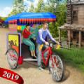 自行车人力车模拟器游戏最新app手机版 v1.0