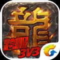 化魔之城手游官网最新版 v101.0.0