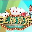 全盛棋牌75775游戏最新app下载 v1.0