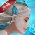 .仙楚传3D手游官网最新版下载 v1.0