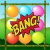 欢乐扎气球游戏安卓版 v1.0