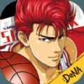 灌篮高手正版授权手游官方游戏下载 v2.3
