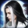 剑侠外传仙侠情缘3D手游官网最新版 v1.0