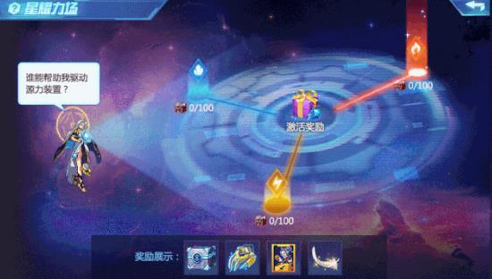 时空猎人12月4日更新公告 寻找元素玩法上线[多图]