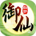 御仙如梦手游官网唯一正版 v1.0