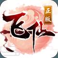 一剑飞仙官网唯一正版安卓游戏 v6.0.0