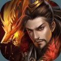 汉末风云录手游安卓官网版 v1.0.1