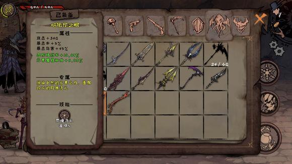 异化之地艾洛丽丝武器选择推荐 艾洛丽丝加点及用什么武器好[多图]