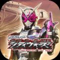 假面骑士01零一格斗游戏安卓手机版 v1.0
