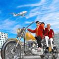 长型摩托车模拟器游戏