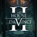 The House of Da Vinci 2中文版