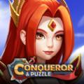 Conqueror and Puzzle中文版游戏安卓下载 v1.0