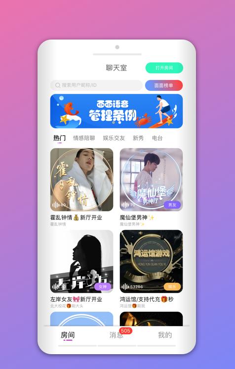 小魔女app最新iOS免费版软件图1: