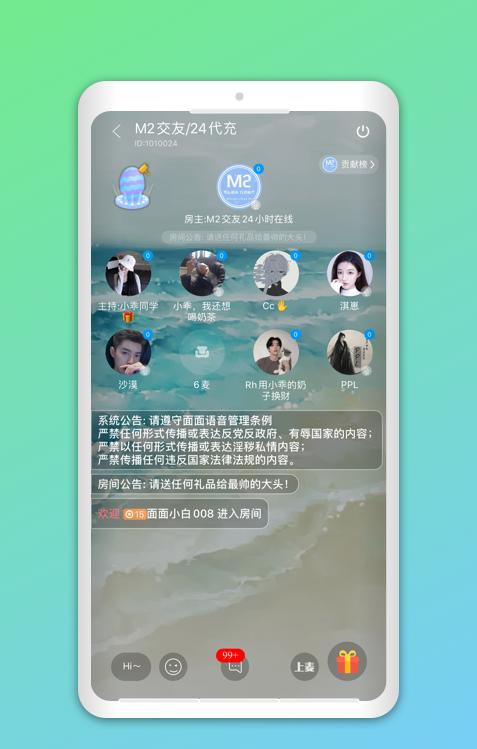小魔女app最新iOS免费版软件图3: