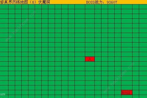 修真模拟器Boss大全 所有Boss地图分布总汇[视频][多图]图片8