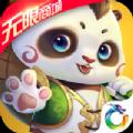 梦幻逍遥情缘官网安卓版 v1.0.0