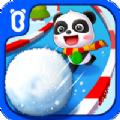 奇妙冰雪乐园游戏安卓版 v9.40.00.00