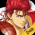 灌篮高手全国大赛手游官网测试版 v2.3