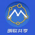 明联共享app软件官方下载 v1.7