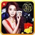 九线拉王棋牌安卓最新版下载 v.1.0