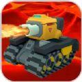 坦克大战无敌装甲游戏中文手机版 v1.0