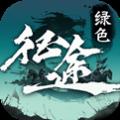 征途2时间版手游官网唯一正版下载 v82.0.0