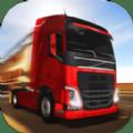 遨游中国2020欧洲卡车模拟手机版
