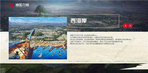 DNF手游地区大全 地下城与勇士手游所有地区背景故事总汇[视频][多图]图片3