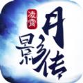 凌霄月影传官网安卓版游戏下载 v1.0.2