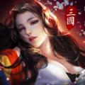 狼烟四起雄踞三国官方最新版游戏下载 v1.0.1