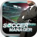 SM足球经理2020游戏手机版 v1.1.4
