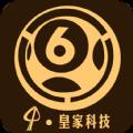 能看资料的六盒宝典官方网站手机下载 v1.0
