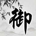 御剑恋城雪手游官方版 v1.0