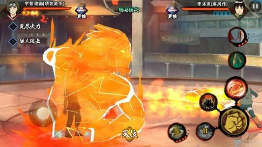 火影忍者手游新版本活动有哪些 新版本活动详解[多图]