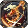 赤焰屠龙争霸手游官方正版下载 v1.0