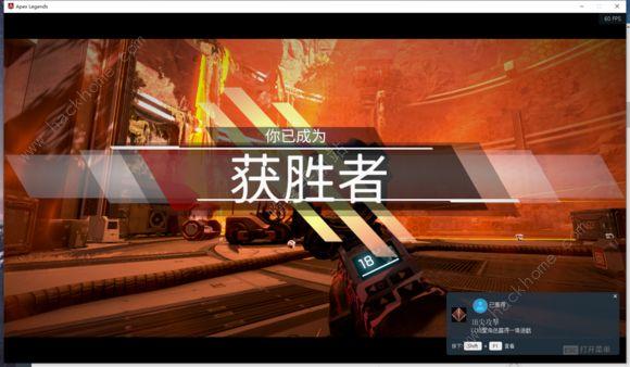 Apex英雄装备大全 全装备属性及作用详解[多图]图片2