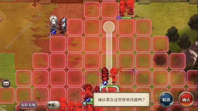 梦幻模拟战手游剑帝莱恩哈特怎么过 剑帝莱恩哈特通关攻略[视频][多图]图片2