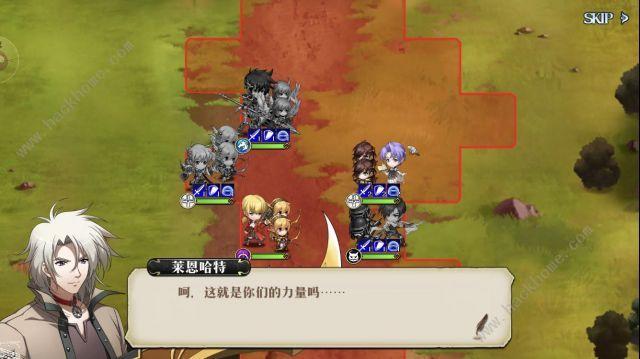 梦幻模拟战手游剑帝莱恩哈特怎么过 剑帝莱恩哈特通关攻略[视频][多图]图片4