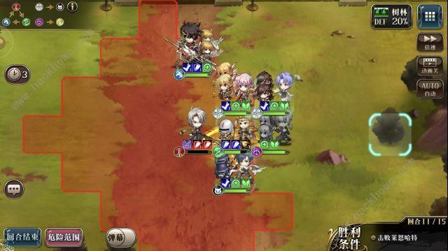 梦幻模拟战手游剑帝莱恩哈特怎么过 剑帝莱恩哈特通关攻略[视频][多图]图片5