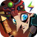 贪婪洞窟2苹果版下载ios版 v2.5.8