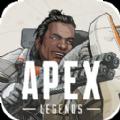 腾讯APEX英雄官网版下载 v5.45.140.179.0