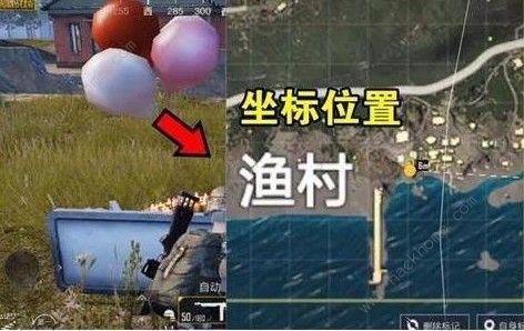 刺激战场表白地点在哪 表白花丛地点位置汇总[视频][多图]图片4