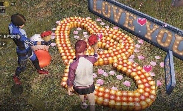 刺激战场情人节彩蛋在哪 2019情人节彩蛋位置[多图]图片3