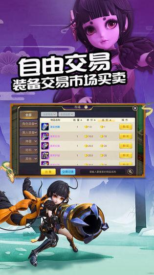 剑与少年官方网站安卓版游戏图1:
