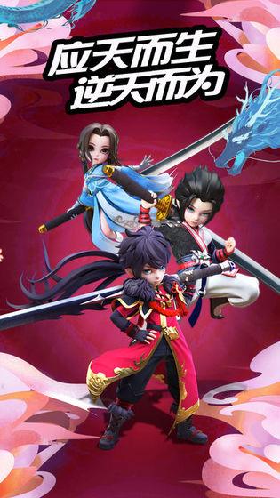 剑与少年官方网站安卓版游戏图片1