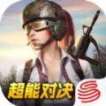 终结者2审判日网易游戏官方正版 v1.400019.371403