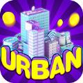 都市建设者官网版