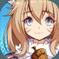 伊妮莉�z手游官方最新版 v1.0