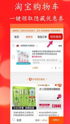 尚品http://appcenter.bibiku.com/work/sp/app下载图片1