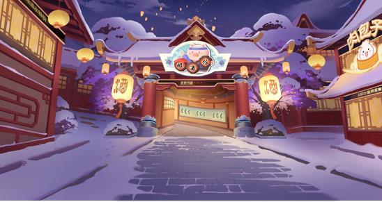 QQ飞车手游2月22日更新公告 故园归醉沁园赛道上线[多图]